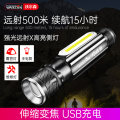 Flashlight Warsun LED 350 lumens and above 500m and above aluminium alloy yes China 13cm Daily camping, hiking, night riding, diving and cave exploration Fishing, self driving, hiking, camping, diving rechargeable  yes 2nd-4th gear Spring of 2019 Multi function charging