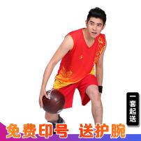 Basketball clothes Pio God Uniform code XLXXLXXXLXXXXLXXXXXLL male Set Three hundred and one Home field Fall 2014 No