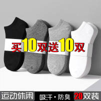 Socks / base socks / silk socks / leg socks male Other / other 10 pairs routine Short tube Four seasons Simplicity Solid color cotton hygroscopic and sweat releasing pinkycolor  Common crotch
