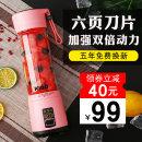 Juicer KIOO XL-A7 Orange pink yellow purple green blue Crushed ice, dry grinding, beating eggs to make milkshake juice KIOO XL-A7