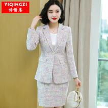 Fashion suit Autumn 2020 S M L XL 2XL 3XL 4XL 5XL 25-35 years old Happy posture Pure e-commerce (online only)
