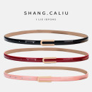Belt / belt / chain Double skin leather White pink red blue jujube red black female belt Versatile Single loop Smooth button Glossy surface Patent leather 1.5cm alloy alone Pogley BGLTC824C 105cm Spring of 2019 no