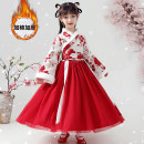 Tang costume Polyester 80% cotton 20% female winter There are models in the real shooting thickening Princess deedu Class B Broken flowers Cotton liner 3 years old, 4 years old, 5 years old, 6 years old, 7 years old, 8 years old, 9 years old, 10 years old, 11 years old, 13 years old, 14 years old