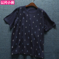 T-shirt navy blue Summer 2020 Short sleeve Crew neck easy Regular routine cotton 96% and above