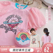 Dress White, pink female Princess Yuanyuan The recommended height is about 100-110cm for Size 110, 110-120cm for Size 120, 120-130cm for Size 130, 130-140cm for size 140, 140-150cm for size 150 and 150-160cm for size 160 Other 100% summer leisure time Cartoon animation other Straight skirt Class B