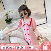 Dress Pink female Princess Yuanyuan The recommended height is about 100-110cm for Size 110, 110-120cm for Size 120, 120-130cm for Size 130, 130-140cm for size 140, 140-150cm for size 150 and 150-160cm for size 160 Other 100% summer Korean version Short sleeve Solid color other A-line skirt Class B