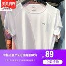 Sports T-shirt Anta 2XL/180,L/170,S/160,XL/175,M/165 Short sleeve female Crew neck Tanshui green-1, Yan pink-2, white-5, ROU pink-3 routine Moisture absorption, perspiration, ventilation and elasticity Summer of 2019 run Sports life