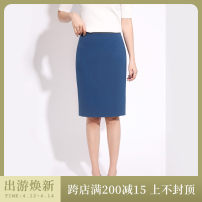skirt Spring 2020 XS,S,M,L,XL,2XL Peacock blue, midnight black Short skirt commute Natural waist Suit skirt Solid color Type X QZ2101 More than 95% OFFIY polyester fiber Ol style