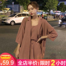 Women's large Spring 2021 Blue black suit bean Pink Vest / sling Three piece set Sweet easy moderate Cardigan Long sleeves Solid color Polo collar routine Three dimensional cutting Flying sleeve HYF8052 Beauty 18-24 years old pocket Short skirt Other polyester 95% 5% Pure e-commerce (online only) bow