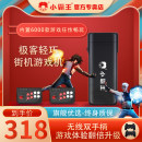 Home game / PS3 / Wii / XBOX Subor / little overlord Standard configuration of single machine Chinese Mainland D102