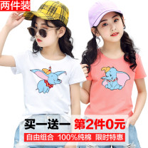 T-shirt Yuanchaoqv / tidal area 110cm 120cm 130cm 140cm 150cm 160cm female summer Short sleeve Crew neck leisure time There are models in the real shooting nothing cotton Cotton 100% Class B other Spring of 2019 Chinese Mainland