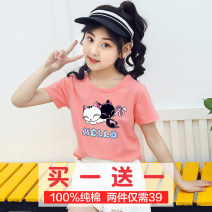 T-shirt Yuanchaoqv / tidal area 110cm 120cm 130cm 140cm 150cm 160cm female summer Short sleeve Crew neck leisure time There are models in the real shooting nothing cotton Cotton 100% 2019NVDXLJ Class B other Spring of 2019 Chinese Mainland