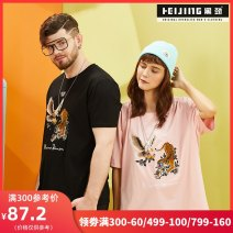 T-shirt Youth fashion Black Pink routine Heijin Short sleeve Crew neck easy Other leisure summer Cotton 95% polyurethane elastic fiber (spandex) 5% Large size routine Chinese style Summer 2020 Animal design Embroidery Animal design