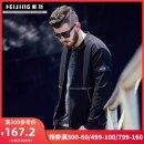 Jacket Heijin Youth fashion Black hood 2XL 3XL 1XL 4XL 5XL 6XL routine standard Other leisure autumn TM-CT7957 Viscose fiber (viscose fiber) 74.5% polyamide fiber (nylon fiber) 22.4% polyurethane elastic fiber (spandex fiber) 3.1% Long sleeves Wear out Baseball collar tide Large size routine Rib hem