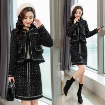 Dress Autumn of 2018 Picture color S M L XL XXL Mid length dress Two piece set Long sleeves commute Crew neck middle-waisted lattice other A-line skirt routine Others 25-29 years old Type A Yi Lanshan Korean version pocket 51% (inclusive) - 70% (inclusive) polyester fiber Polyester 70% other 30%