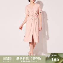 Dress Summer of 2019 pink 155/80A/S,160/84A/M,165/88A/L,170/92A/XL Mid length dress singleton  Short sleeve commute Crew neck Socket other routine 25-29 years old Type H Naivie Frenulum 194S67402-41 More than 95% other cotton