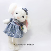 Plush cloth toys 2, 3, 4, 5, 6, 7, 8, 9, 10, 11, 12, 13, 14, and over 14 years old Grey, blue, pink 35cm (not counting ears), 55cm (not counting ears), 75cm (not counting ears) Other / other Plush Doll PP cotton Rabbit rabbit domestic Backpack cute rabbit Wear a skirt Yes