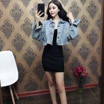 Dress Summer of 2019 Blue coat + black suspender skirt black suspender skirt blue coat S M L Short skirt Two piece set Sleeveless commute V-neck middle-waisted Solid color Socket Pencil skirt routine camisole 25-29 years old Type X Ounynyca / oneica Korean version Open back lace up S1251 knitting