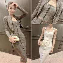 sweater Winter 2017 S M L White grey Long sleeves Cardigan Two piece set Regular Viscose 81% (inclusive) - 90% (inclusive) One word collar Regular commute routine Solid color Self cultivation Regular wool Keep warm and warm 25-29 years old Ounynyca / oneica 1013C Three dimensional decorative zipper