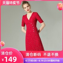 Dress Summer 2020 S M L XL Mid length dress singleton  Short sleeve street V-neck High waist Broken flowers Single breasted A-line skirt routine Others 30-34 years old Mo + / Mojia Button More than 95% polyester fiber Polyester 100% Pure e-commerce (online only) Europe and America