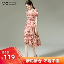 Dress Summer 2020 113317 red S M L XL Mid length dress singleton  Short sleeve street V-neck High waist Decor Socket A-line skirt puff sleeve 30-34 years old Mo + / Mojia Pleated lace up zipper print MGAW113317 More than 95% polyester fiber Polyester 100% Pure e-commerce (online only)