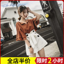 Women's large Summer 2020 3327 pink top + brown pants [celebrity little fragrance foreign style] 3327 pink top + green pants [early spring European new style] 3327 brown top + white pants [spring net red fashion] Dress Two piece set Sweet easy thickening Socket elbow sleeve Solid color High collar