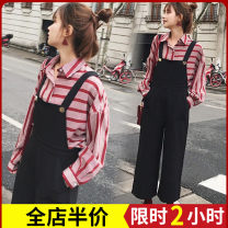 Women's large Spring 2020 Dress Two piece set Sweet easy thickening Conjoined elbow sleeve Striped grid High collar routine Three dimensional cutting puff sleeve Zijing 18-24 years old Bandage longuette Other polyester 95% 5% Pure e-commerce (online only) Irregular skirt straps solar system