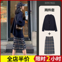 Women's large Winter 2020 Dress Two piece set Sweet easy thickening Conjoined elbow sleeve Solid color High collar routine Three dimensional cutting puff sleeve Zijing 18-24 years old Bandage longuette Polyester 100% Pure e-commerce (online only) Irregular skirt shorts solar system