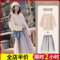 Women's large Winter 2020 Suit [ancient Japanese fashion] one piece skirt [gauze skirt age reducing top, western style age reducing skirt, autumn and winter female] one piece sweater [women's sweater loose, women's double 11] Dress Two piece set Sweet easy thickening Conjoined elbow sleeve routine