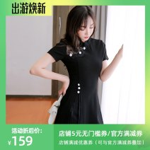 Dress Summer 2020 black S,M,L,XL Short skirt Two piece set Short sleeve commute stand collar High waist Solid color zipper A-line skirt routine Others 25-29 years old Type A Button, mesh, resin fixation, lace More than 95% other cotton
