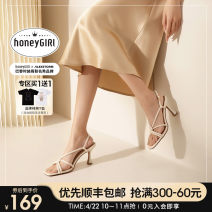 Sandals 34 35 36 37 38 39 Off white [pre-sale 15 days] apricot [pre-sale 15 days] light yellow [pre-sale 15 days] crossed high-heeled sandals with open toe and thin heel PU honeyGIRL Barefoot Fine heel High heel (5-8cm) Summer 2021 Flat buckle Europe and America Solid color Adhesive shoes rubber PU