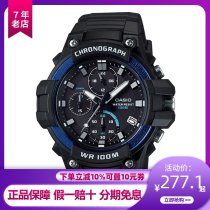 Japanese and Korean watches Japan quartz movement  other male Plexiglass mirror CASIO Regular regular series MCW-110H-2A leisure time Shop warranty resin MCW-110H-2A 100m 14.3mm 53.7 x 49.8mm Pointer type ordinary ordinary Pin buckle circular brand new 24-hour indication Chronograph calendar