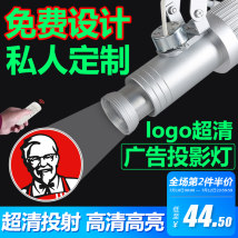 stage lighting Сьюдж Lai LOGO / CQ Сьюдж Lai 2018-03-18