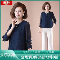 Middle aged and old women's wear Summer 2021 XL (recommended 85-100 kg) 2XL (recommended 100-115 kg) 3XL (recommended 115-130 kg) 4XL (recommended 130-140 kg) 5XL (recommended 140-155 kg) fashion suit easy singleton  Solid color 40-49 years old Socket moderate Crew neck routine routine Baolianduo
