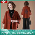 Middle aged and old women's wear Spring 2021 Red coat black coat Caramel coat blue coat red two piece set (coat + inside) black two piece set (coat + inside) Caramel two piece set (coat + inside) blue two piece set (coat + inside) fashion Jacket / jacket easy singleton  Solid color 40-49 years old