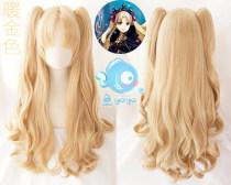 Otaku cos / fate / fgo   FGO   AI Lei   Ereshkigale   Gun Lin   cosplay Wigs