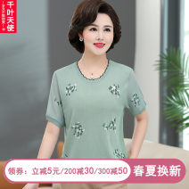 Middle aged and old women's wear Summer 2021 Pink apricot + HD pants pink + HD pants Yellow + HD Pants Green + HD pants apricot + Beige pants pink + Beige pants Yellow + Beige Pants Green + Beige pants apricot yellow green M L XL XXL 3XL fashion T-shirt easy singleton  Decor 40-49 years old Socket