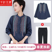 Middle aged and old women's wear Spring of 2019 Navy Blue jujube Red Navy Blue + HD pants jujube red + HD pants M (below 110 kg recommended) l (110-125 kg recommended) XL (125-135 kg recommended) 2XL (135-145 kg recommended) 3XL (145-160 kg recommended) 4XL (160-170 kg recommended) ethnic style shirt