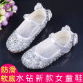 leather shoes female Space revolution Pink, gold, crystal silver No season Round head Other / other Antiskid rubber Velcro rhinestone Soft skin PU K168-999 Korean version daily children