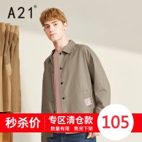 Jacket A21 Youth fashion Khaki 165/80A/S 185/96A/XXL 175/88A/L 180/92A/XL 170/84A/M routine easy Other leisure spring R401114030 Polyester 100% Long sleeves Wear out Lapel tide youth routine Zipper placket Closing sleeve other Spring 2020 printing Side seam pocket Pure e-commerce (online only)