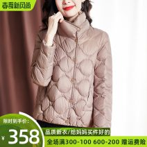 Down Jackets Winter 2020 Beauty of ink painting 52093685 beige 52093685 pink 5208005 gray 5208005 black 5208032 champagne gold 5208032 black 52093691 white M L XL XXL XXXL White duck down 90% have cash less than that is registered in the accounts Long sleeves thickening Single breasted stand collar