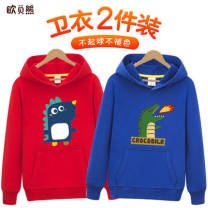 Sweater / sweater Ouberbears / oberbears neutral 90cm 100cm 110cm 120cm 130cm 140cm 150cm 170cm 175cm spring and autumn No detachable cap motion Socket routine There are models in the real shooting cotton Cartoon animation Cotton 80% polyester 20% OBX105884 Class B Cotton liner Autumn of 2019