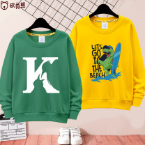 Sweater / sweater Ouberbears / oberbears male spring and autumn nothing Cartoon Socket routine There are models in the real shooting Pure cotton (100% cotton content) Cartoon animation Cotton 80% polyester 20% Class B Cotton liner Autumn 2020
