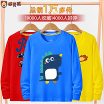 T-shirt Ouberbears / oberbears XS / full size standard size children s / 90 children m / 100 children L / 110 children XL / 120 children XXL / 130 children 3XL / 140 children 4XL / 150 male spring and autumn Long sleeves Crew neck leisure time No model nothing cotton Cartoon animation Cotton 100%
