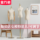Fashion model Silver square plate no hand Silver Disc no hand silver square plate with hand Silver Disc with hand gold square plate no hand gold disc no hand gold square plate with hand gold disc with hand Jin Wan Hao furniture other Fashion store display frame model