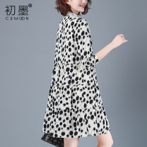 Dress Spring 2020 White, red, black M L XL 2XL 3XL Mid length dress singleton  Long sleeves commute Polo collar Loose waist Dot Socket A-line skirt routine Others 40-49 years old Type A Chu Mo Simplicity Patchwork button print More than 95% other polyester fiber Polyester 100%