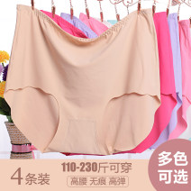 Women's large Summer of 2018 Black light purple dark purple light green 4-piece suit (color can be noted) scarlet Western rose skin color Extra Large XL (110-160 kg) extra large 2XL (160-220 kg) Other oversize styles singleton  commute Self cultivation thin Solid color Korean version routine shorts