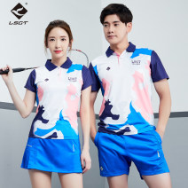 Badminton wear For men and women S M L XL XXL XXL larger Lead the way Football suit S6025+S8025 Summer 2021 yes