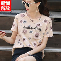 T-shirt M L XL XXL Summer 2021 Short sleeve Crew neck easy Regular routine commute cotton 96% and above 25-29 years old Korean version originality Letters for plants and flowers Shishangjf / Fashion liberation Q6707 Short before and long after printing Cotton 100% Pure e-commerce (online only)