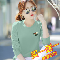 T-shirt M L XL XXL Spring 2021 Long sleeves Crew neck easy Regular routine commute cotton 86% (inclusive) -95% (inclusive) 25-29 years old Korean version originality Letters for plants and flowers Shishangjf / Fashion liberation q7A271 Embroidery Cotton 95% polyurethane elastic fiber (spandex) 5%
